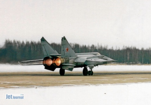 MiG-25RBSch, Russian Air Force